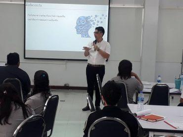 บรรยากาศการจัดอบรม (In-House Training) รุ่นที่ 2 หลักสูตร Innovative Thinking